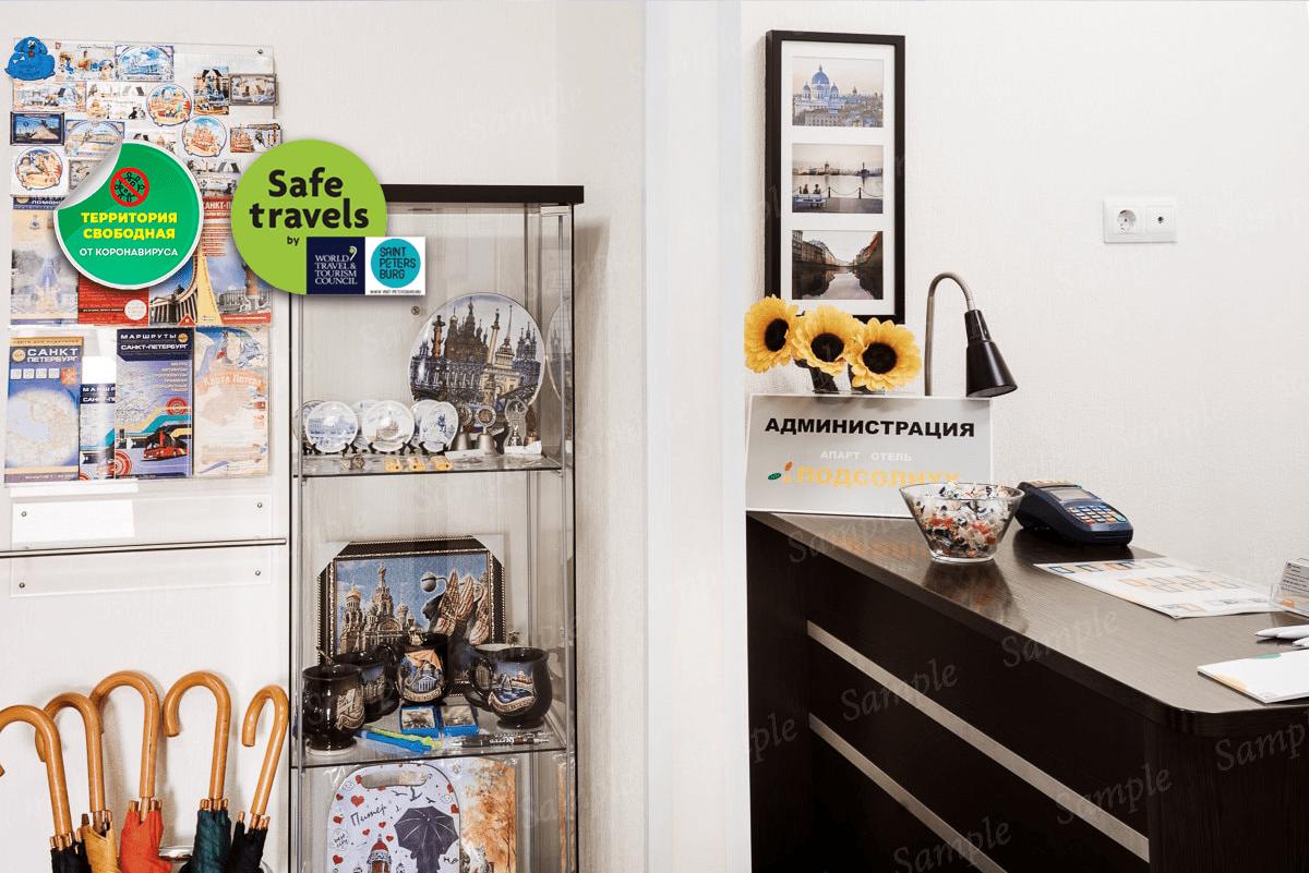 apart-otel-podsolnuh-slider-3-2020-min